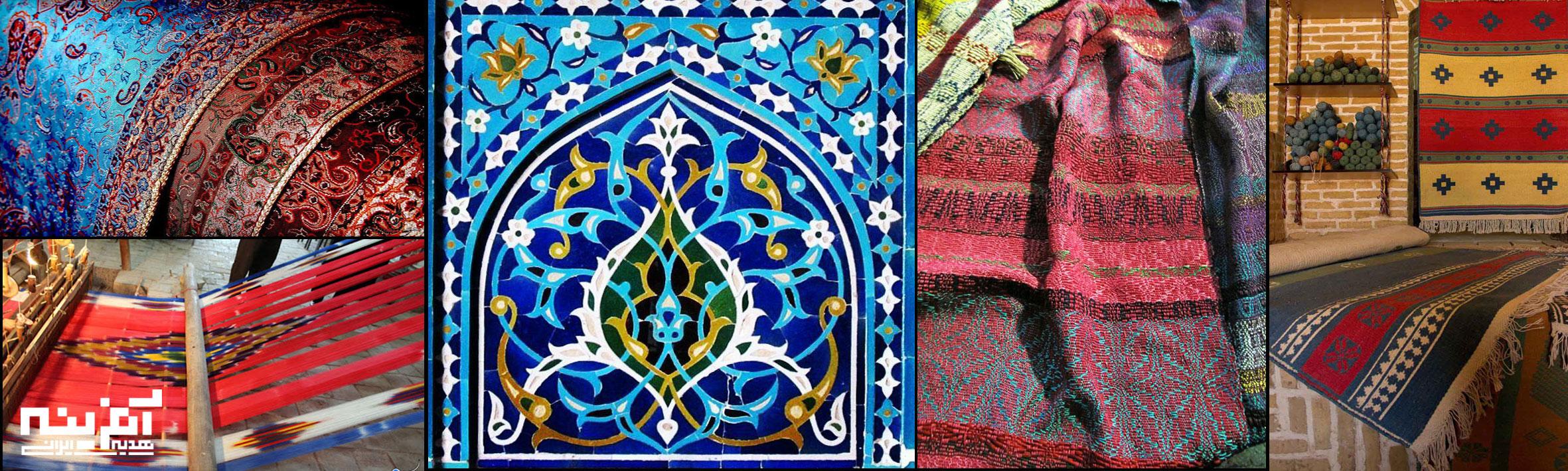 تاریخچه صنایع دستی